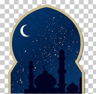 Eid Mubarak Eid Al-Fitr Ramadan Halal Eid Al-Adha PNG