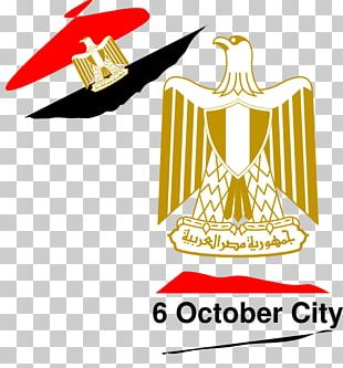 Flag Of Egypt Coat Of Arms Of Egypt Graphics PNG