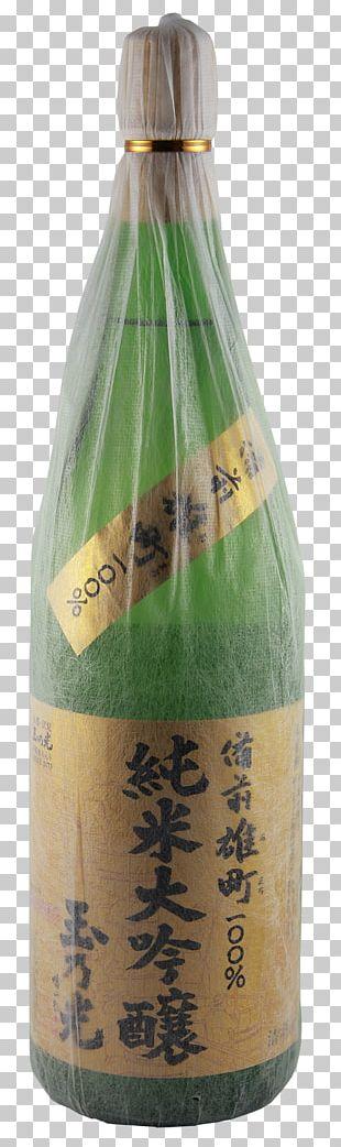 Liqueur Glass Bottle Wine Sake PNG