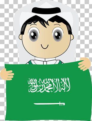 Flag Of Saudi Arabia Kingdom Of Hejaz United Arab Emirates PNG