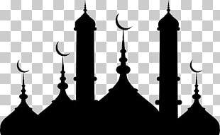 Ramadan Quran Muslim Allah Fasting PNG
