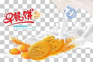 Breakfast Milk Packaging And Labeling Food Biscuit PNG