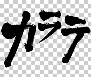 Logo Human Behavior H&M Font PNG