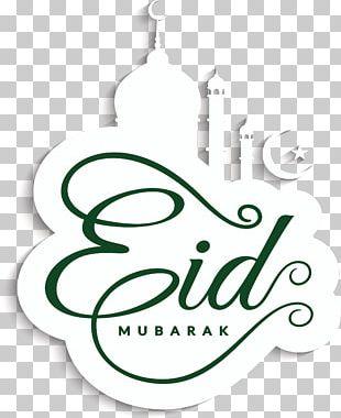 Eid Mubarak Eid Al-Fitr Eid Al-Adha Holiday Gift PNG