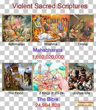 Bhagavad Gita Gita Press Chinmaya Mission PNG, Clipart, Android