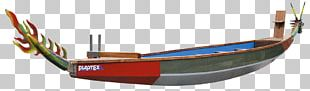 Boating Canoeing And Kayaking Nelo PNG