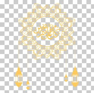 Islam Adobe Illustrator PNG