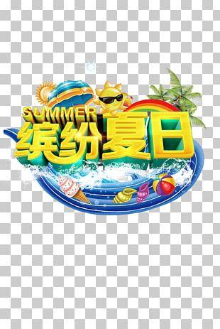 Summer Fun PNG
