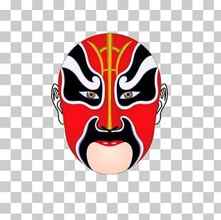 China Peking Opera Mask Chinese Opera PNG