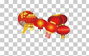 Dragon Dance Mid-Autumn Festival Chinese New Year PNG