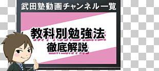 Poster Hair Coloring Display Advertising Web Banner Cartoon PNG