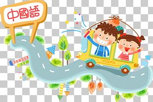 Drawing Learning Cartoon Illustration PNG