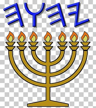 Bible Menorah Judaism Rabbi Twelve Tribes Of Israel PNG