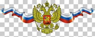 Russian Presidential Election PNG
