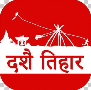 Dashain Nepali Language Tihar Mobile Phones PNG