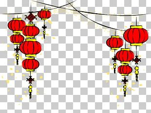 Paper Lantern Light Paper Lantern PNG