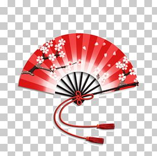 4 Pics 1 Word Japan Stock Photography PNG