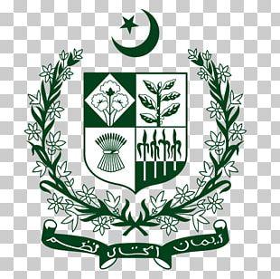 State Emblem Of Pakistan National Coat Of Arms National Emblem PNG