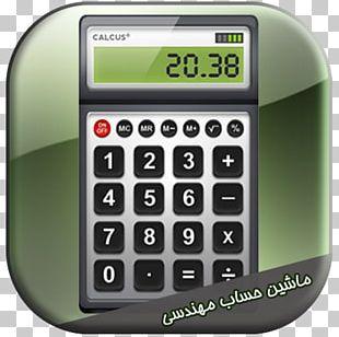 Calculator Computer Icons Desktop Casio CA-53W-1ER PNG