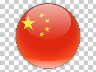 Flag Of China Flags Of Asia Computer Icons PNG