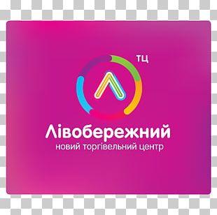 Logo Brand Pink M PNG