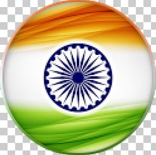 Republic Day Indian Independence Day August 15 26 January PNG