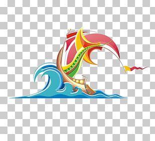 Color Splash Text Photography PNG