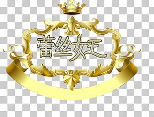 Logo Toyota Crown PNG