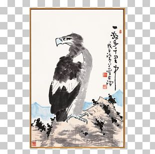 Chinese Painting Ink Wash Painting Landscape Painting PNG