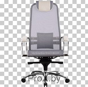 Office & Desk Chairs Eames Lounge Chair Wing Chair Table PNG