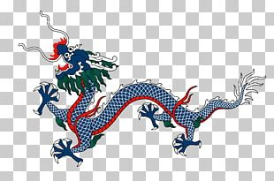 Flag Of The Qing Dynasty China Self-Strengthening Movement Manchuria Under Qing Rule PNG