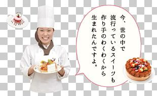 Pastry Chef Cuisine Recipe Flavor PNG