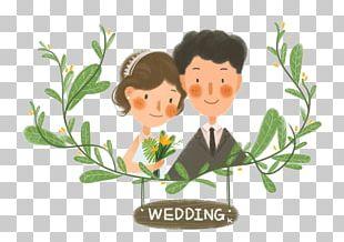 Wedding Invitation Marriage Couple Illustration PNG