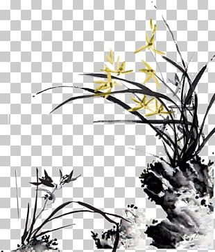 Ink Wash Painting Paper Chinese Painting Calligraphy PNG