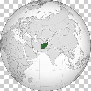 Democratic Republic Of Afghanistan Sar-i Sang Islamic State Of Afghanistan Wikipedia PNG