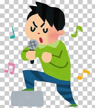 Karaoke Box ヒトカラ Singing Microphone PNG