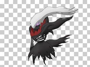 Cartoon Feather Beak Legendary Creature PNG