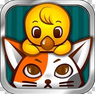 Apple App Store ITunes Cartoon Font PNG