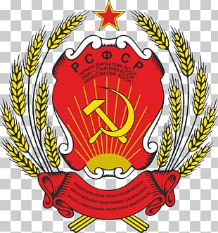 Russian Soviet Federative Socialist Republic Republics Of The Soviet Union Russian Empire Coat Of Arms Of Russia PNG