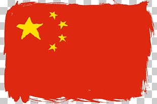 Flag Of China National Flag World Flag PNG