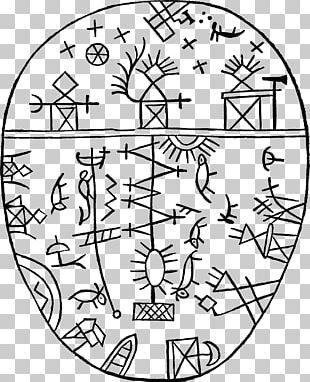 Shamanism Black Madonna Of Częstochowa Petroglyph Táltos PNG