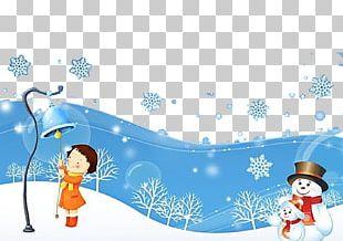Winter Snowman Chengyu PNG