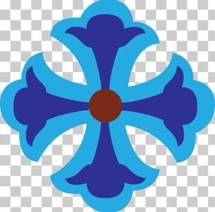 Petal Symmetry Symbol India Pattern PNG