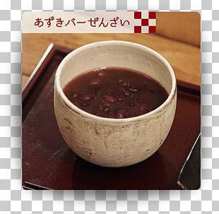 Chutney Ice Cream Recipe Mochi Gravy PNG