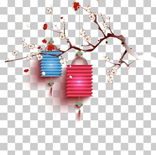 Lantern Chinese New Year Lunar New Year PNG