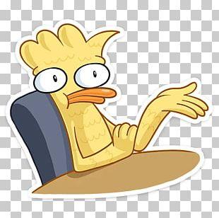 Sticker Telegram Duck VKontakte Zack II PNG