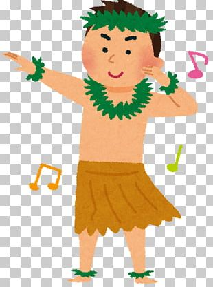Hula Dance Png Images Hula Dance Clipart Free Download