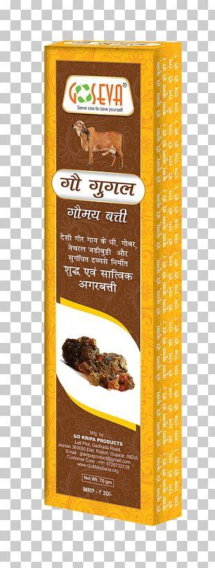 Incense Go Kripa Products Cattle Indian Bdellium-tree Mysore Agarbathi PNG