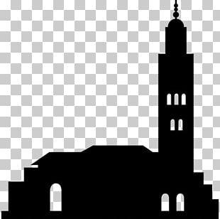 Hassan II Mosque Computer Icons Badshahi Mosque PNG