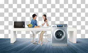 Washing Machine Icon PNG